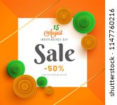 50  off offer sale poster... | Shutterstock .eps vector #1147760216