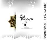 eid al adha or fitr mubarak... | Shutterstock .eps vector #1147766180