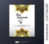 eid al adha or fitr mubarak... | Shutterstock .eps vector #1147766189