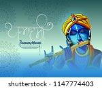 vector illustration of happy... | Shutterstock .eps vector #1147774403