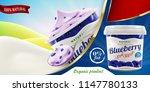 natural blueberry greek yogurt... | Shutterstock . vector #1147780133