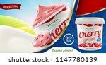 natural cherry greek yogurt ads ... | Shutterstock . vector #1147780139