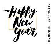 happy new year vector gradient... | Shutterstock .eps vector #1147783553