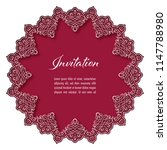 vintage background with lace... | Shutterstock .eps vector #1147788980