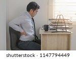 asian man officer have back... | Shutterstock . vector #1147794449