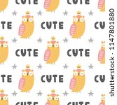 childish seamless pattern with... | Shutterstock .eps vector #1147801880