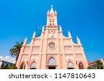 Da Nang Cathedral Is A Catholic ...