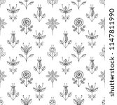 seamless hand drawn pattern ... | Shutterstock . vector #1147811990