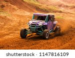 atv adventure. buggy extreme... | Shutterstock . vector #1147816109