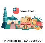 taiwan travel with famous... | Shutterstock .eps vector #1147835906