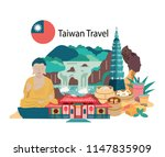 taiwan travel with famous... | Shutterstock .eps vector #1147835909