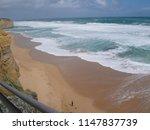 the beautiful beach | Shutterstock . vector #1147837739