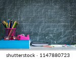 education or back to school... | Shutterstock . vector #1147880723