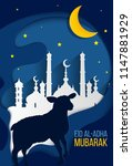 muslim holiday greeting card... | Shutterstock .eps vector #1147881929