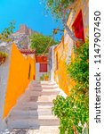 athens  greece   july 21  2018  ... | Shutterstock . vector #1147907450