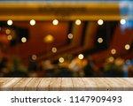 wood table sunset cloud gold... | Shutterstock . vector #1147909493