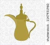 traditional arabian golden... | Shutterstock .eps vector #1147931960