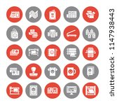 printing house flat glyph icons.... | Shutterstock .eps vector #1147938443
