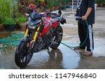 phitsanulok  thailand   july 30 ...   Shutterstock . vector #1147946840