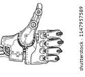 mechanical human robot hand... | Shutterstock .eps vector #1147957589