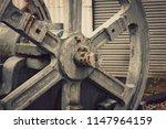 rusting industrial equipment   Shutterstock . vector #1147964159