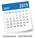 may 2019 calendar leaf  ... | Shutterstock .eps vector #1147969139