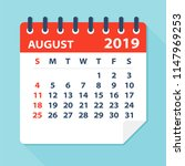august 2019 calendar leaf  ... | Shutterstock .eps vector #1147969253