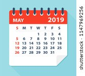 may 2019 calendar leaf  ... | Shutterstock .eps vector #1147969256
