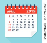 april 2019 calendar leaf  ... | Shutterstock .eps vector #1147969259