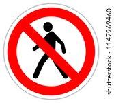 no pedestrian access industrial ... | Shutterstock . vector #1147969460