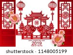 happy chinese new year 2019... | Shutterstock .eps vector #1148005199
