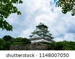 osaka castle in osaka kansai... | Shutterstock . vector #1148007050