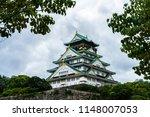 osaka castle in osaka kansai... | Shutterstock . vector #1148007053
