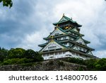 osaka castle in osaka kansai... | Shutterstock . vector #1148007056