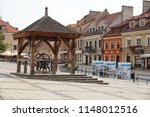 the main square of the city.... | Shutterstock . vector #1148012516