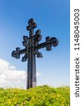 cross dedicated to victims who... | Shutterstock . vector #1148045003