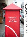 Thailand Post Box  Phuket