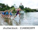 bila tserkva  ukraine   july 15 ... | Shutterstock . vector #1148082899