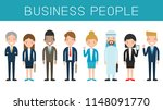 business people  set of diverse ... | Shutterstock .eps vector #1148091770