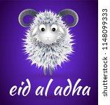 muslim holiday eid al adha   Shutterstock .eps vector #1148099333