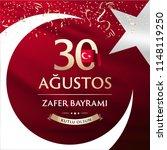 republic of turkey national...   Shutterstock .eps vector #1148119250