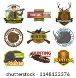 hunter club member badges or... | Shutterstock .eps vector #1148122376