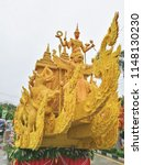 28 jul 2018  ubon ratchathani ... | Shutterstock . vector #1148130230