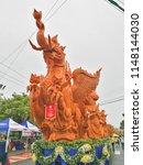 28 jul 2018  ubon ratchathani ... | Shutterstock . vector #1148144030