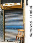 Closed Shop In Cairo  Egypt