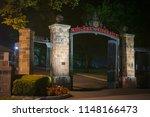 new brunswick  nj   july 30 ... | Shutterstock . vector #1148166473