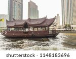 traditional wooden boat with... | Shutterstock . vector #1148183696