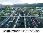 railway station with lots of... | Shutterstock . vector #1148230856