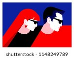 couple in love. two lovers  man ... | Shutterstock .eps vector #1148249789