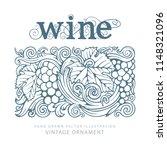 hand drawn grape and vine...   Shutterstock .eps vector #1148321096
